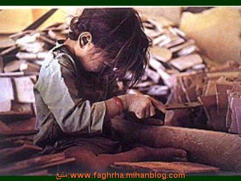 کودکان خیابانی ، فقر کودکان ، کودک کارگر ،  کودکان کار ، کودک فقیر ،کودک گرسنه . street child,child poverty,child worker,child labour,child poor,starving child